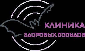 logo klinika_sosudy(r)