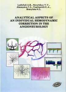 angioneurology